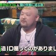 CC-ID1bUMAA8NJA