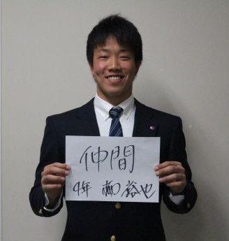 柳裕也の画像 p1_17