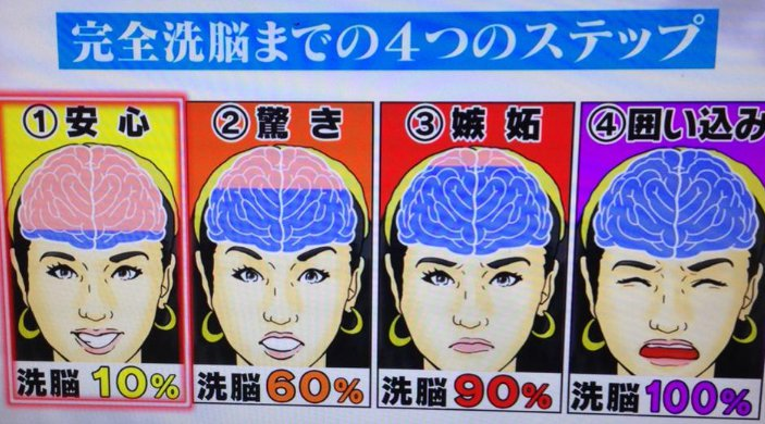 %e3%82%b9%e3%82%af%e3%83%aa%e3%83%bc%e3%83%b3%e3%82%b7%e3%83%a7%e3%83%83%e3%83%88_121216_091900_pm