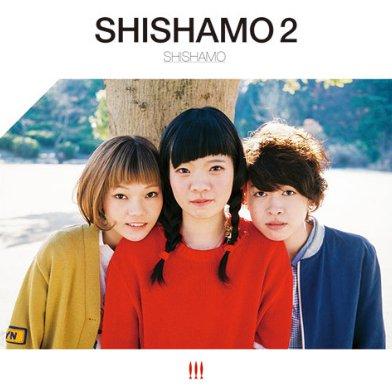 SHISHAMOのwiki風プロフィール