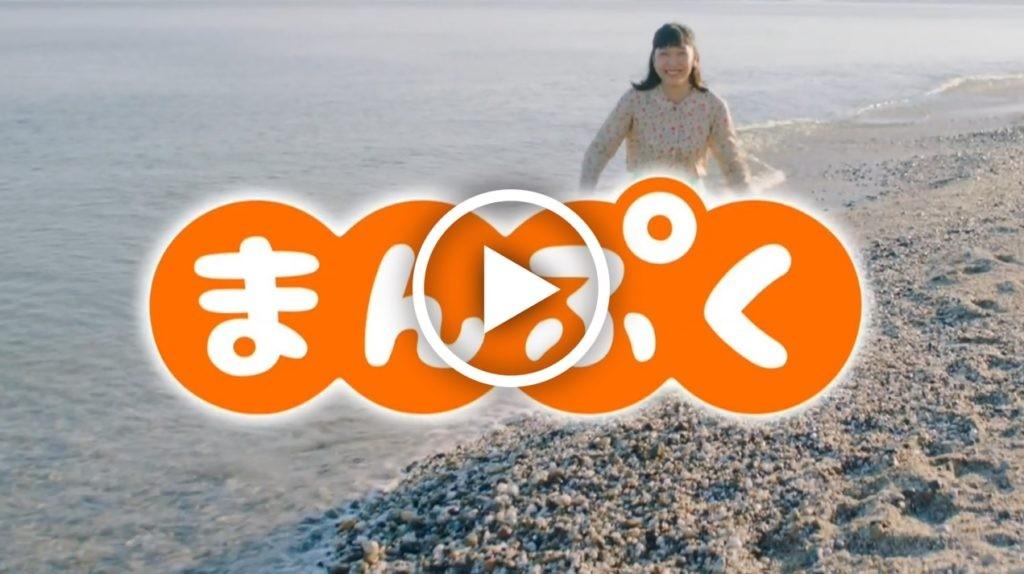 まんぷく2-1024x574