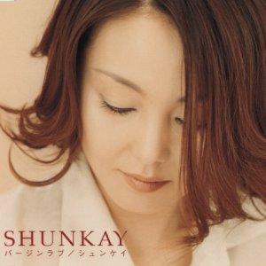 shunkay