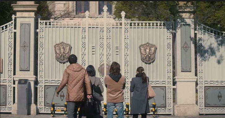 HERO映画2015のネウストリア大使館はどこ?ロケ地やペタンクを調べてみた!