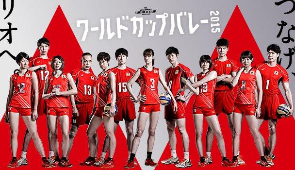 男子バレー日本代表イケメンは誰?メンバー選手紹介や画像に身長体重も!