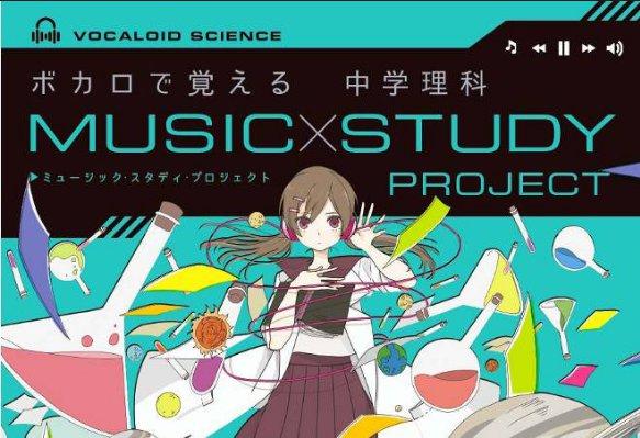 ボカロ参考書は受験必須アイテム!売れる理由と人気おすすめカラオケ曲について!