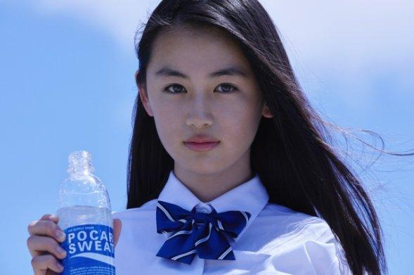 ポカリCMの八木莉可子がかわいい!経歴や出身と身長体重や性格は?