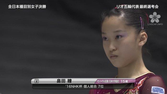 畠田瞳(体操選手)のwikiや出身校は?身長体重や妹ひねり姫について!
