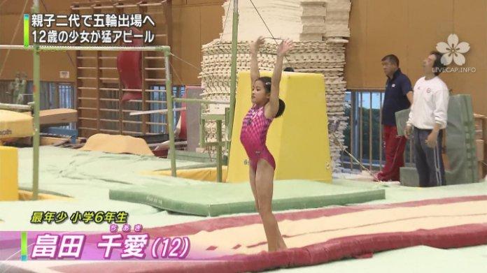 畠田千愛(ひねり姫)体操選手のwikiや出身校は?両親や姉妹についても!