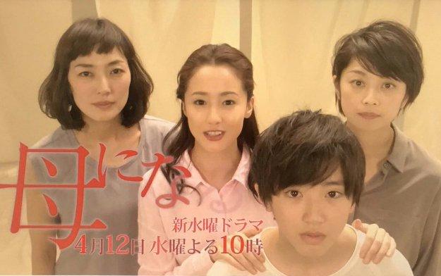 母になる小池栄子が2年前に刑務所に入った犯罪や逮捕の理由って何?