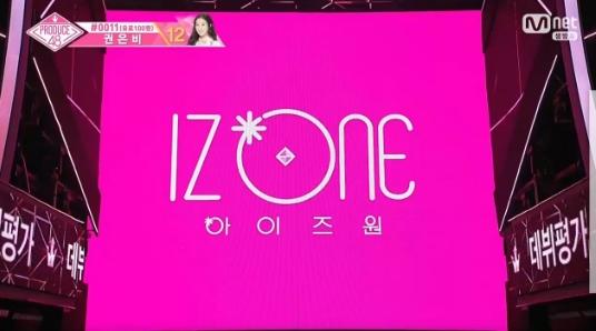 IZONE(アイズワン)メンバーの公式インスタ画像をチェック!