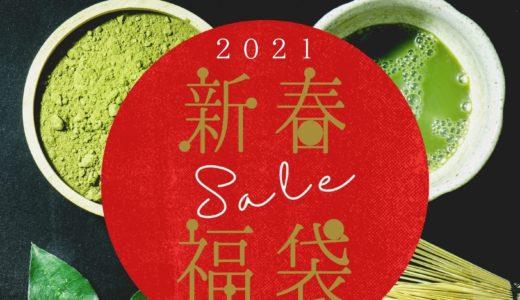 フィラFILAレディース福袋2021予約販売はいつから?購入方法や再販日