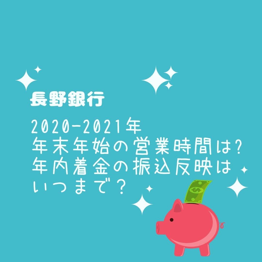 栃木 銀行 atm 年末 年始 栃木 銀行 atm 年末 年始
